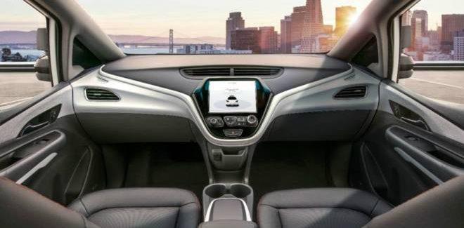 GM apresenta carro autônomo sem volante, câmbio ou pedais