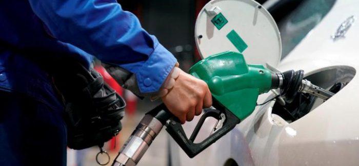 Depois de três altas, Petrobras reduz preço da gasolina nas refinarias