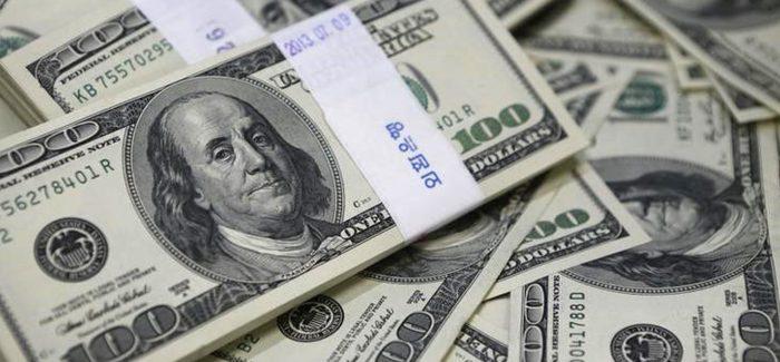 """""""Dólar pode chegar a R$ 4,50 e BC terá que subir os juros"""""""