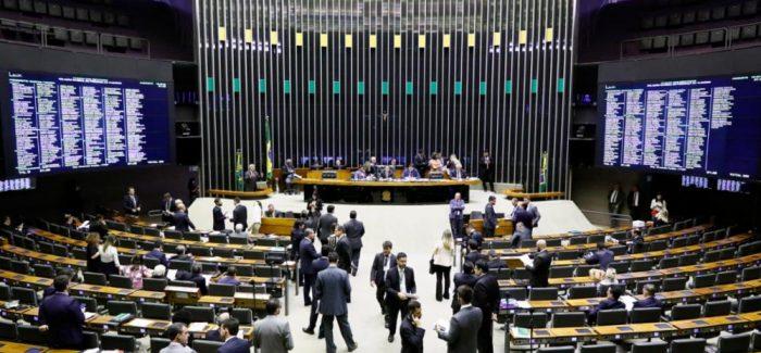Comissão aprova crédito extra de R$ 248,9 bilhões para o governo