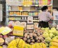 comércio supermercado